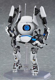 Figma Portal: Atlas - Action Figure