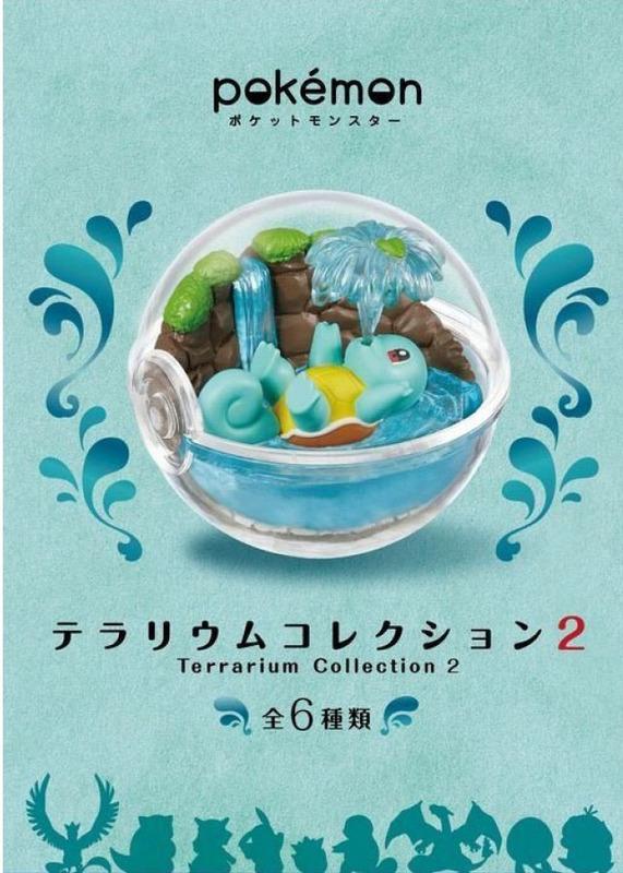 Pokemon: Terrarium Collection 2 - Blind Box