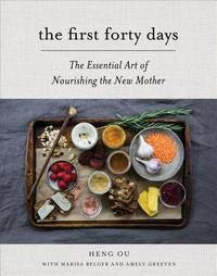 The First Forty Days by Heng Ou image