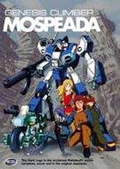 Genesis Climber Mospeada Collection on DVD