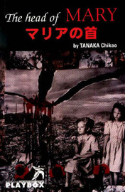 The Head of Mary: A Nagasaki Fantasia by Chikio Tanaka image