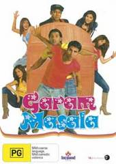 Garam Masala on DVD