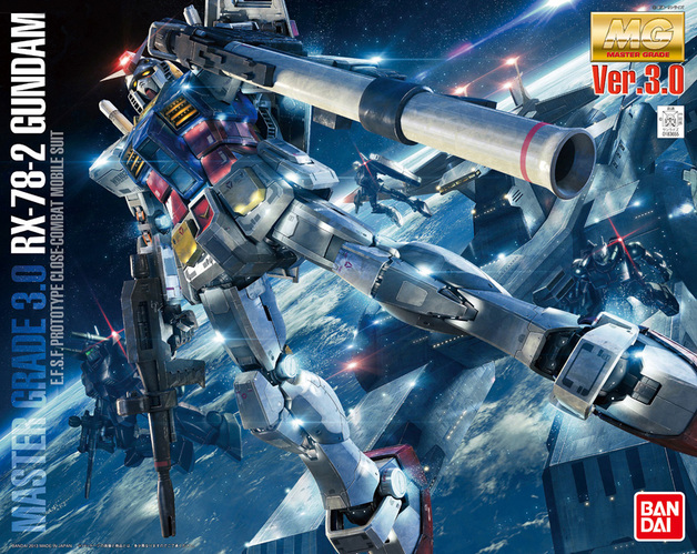 MG Gundam RX-78-2 Ver.3.0 1/100 Model Kit