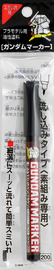 Gundam Extra Thin Type Marker for Panel Lines (Brown)