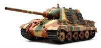 """Tamiya German Panzerjager Sd.Kfz. 186 """"Jagdtiger"""" Early Version 1/35 Model Kit image"""