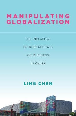 Manipulating Globalization by Ling Chen image