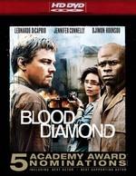 Blood Diamond on HD DVD