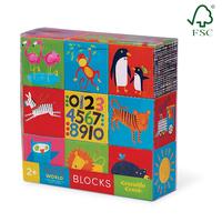 Crocodile Creek: Jumbo Block Set Kids World - 9pc