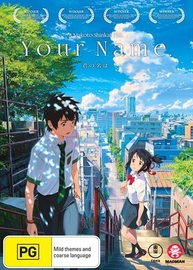 Your Name on DVD image