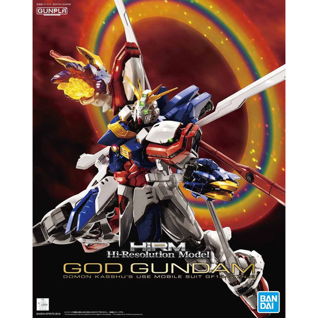 Hi-Resolution 1/100 God Gundam - Model Kit
