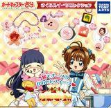 Cardcaptor Sakura Sweets Bag Charms Blind box