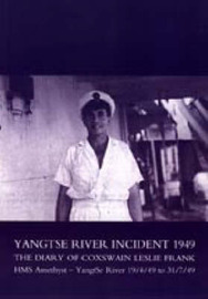 Yangtse River Incident 1949 by L. Frank Coxswain image