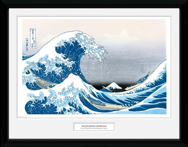 Hokusai: Beneath The Wave - Collector Print (41x30.5cm)