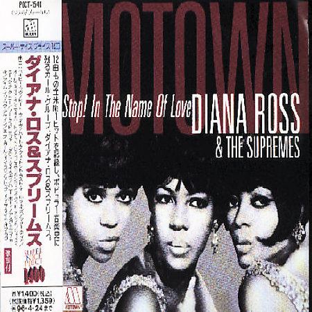 Stop! In The Name Of Love by Diana Ross