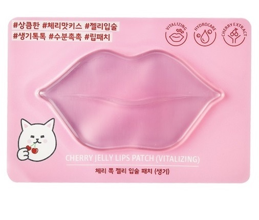 Etude House - Cherry Jelly Lips Patch (Vitalizing) image