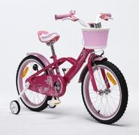 """RoyalBaby: Mermaid G-3 - 18"""" Girl's Bike (Pink)"""