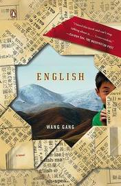 English by Wang Gang