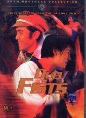 Duel Of Fists (Shaw Brothers) on DVD