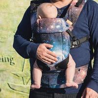 Beco: Gemini Baby Carrier - Carina Nebula image