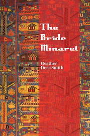 Bride Minaret by Heather Derr-Smith image