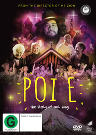 POI-E: The Story of Our Song DVD image