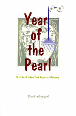 The Year of the Pearl by David Hapgood image