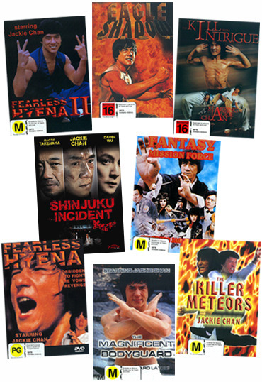 Jackie Chan Bundle on DVD