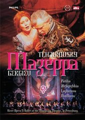Tchaikovsky: Mazeppa on DVD