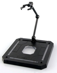 Sentinel: X-Board - Action Figure Stand
