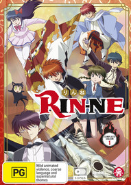 Rin-ne - Complete Season 1 (Subtitled Edition) on DVD image