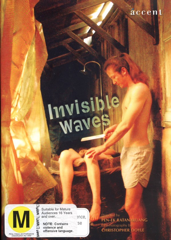 Invisible Waves on DVD image
