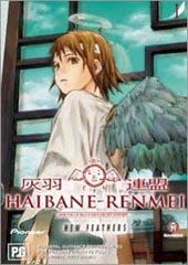 Haibane-Renmei - Vol 1 - New Feathers on DVD