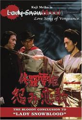 Lady Snowblood 2: Sword Of Vengeance on DVD