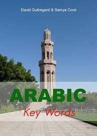 Arabic Key Words by David Quitregard image