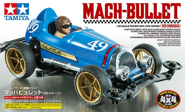 Tamiya Mini 4WD JR Mach-Bullet - VS Chassis