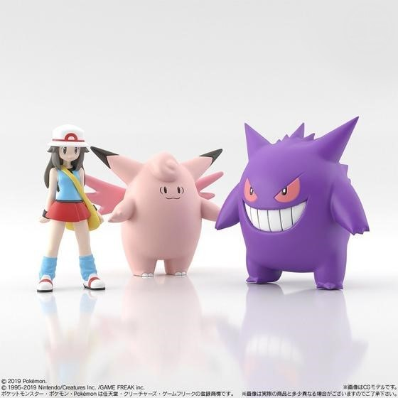 Pokemon Scale World Kanto: 1/20 Leaf, Clefable, and Gengar - Mini Figure