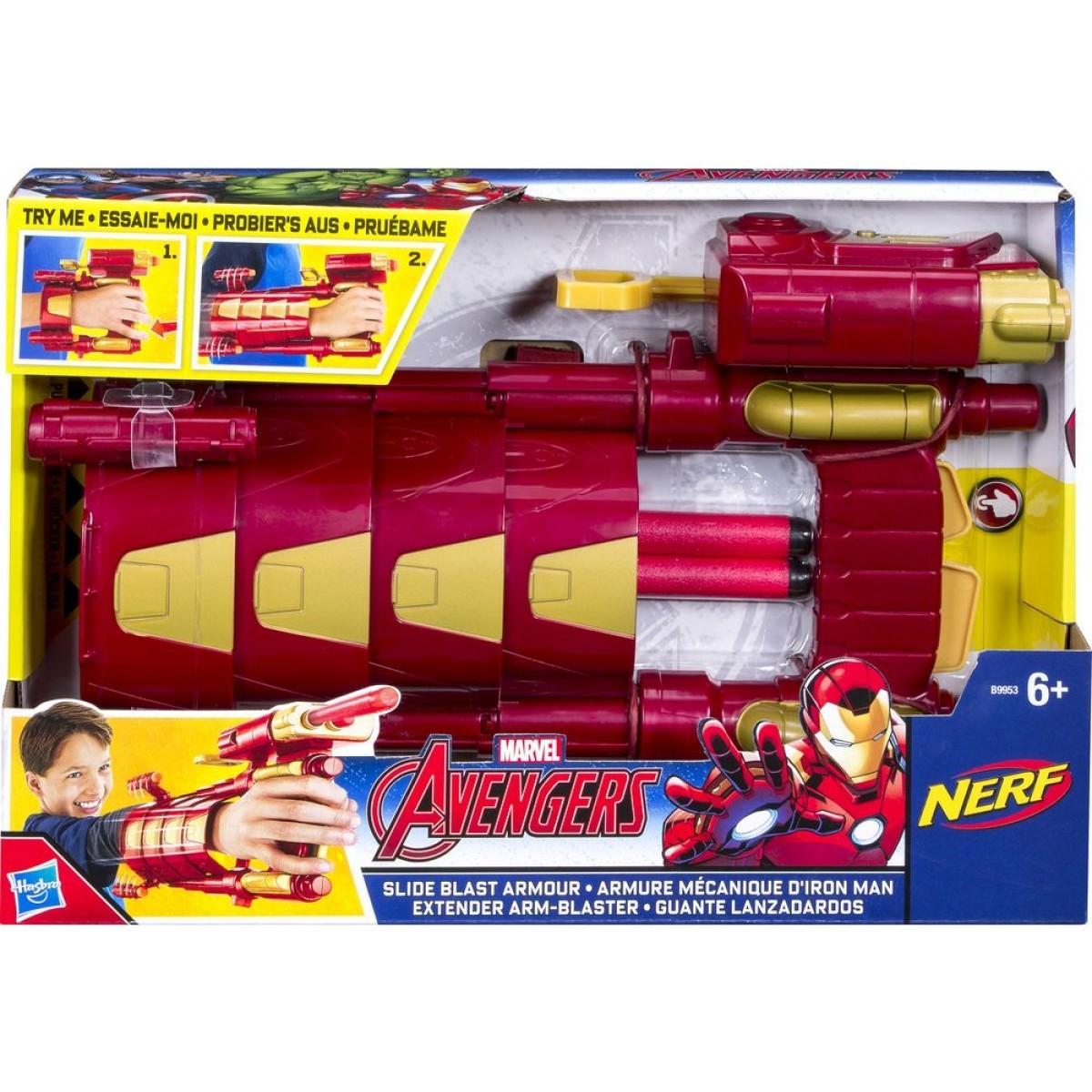 Nerf: Marvel Iron Man Side Blast Armour image