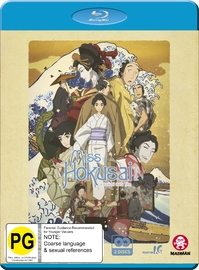 Miss Hokusai on Blu-ray