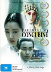 Farewell My Concubine on DVD