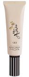 MOR Mon Amie Hand Cream Gigi (50ml)