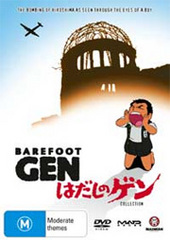 Barefoot Gen Collection on DVD