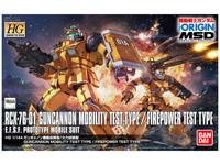 Gundam 1/144 HG Guncannonn Mobility Test Type / Thermal Test Type Model Kit