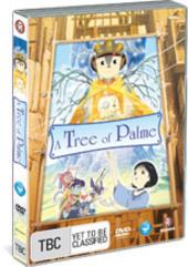 Tree Of Palme, A on DVD