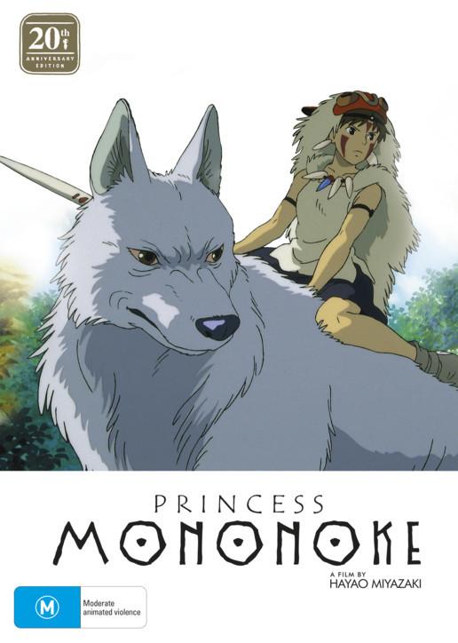 Princess Mononoke - 20th Anniversary (Limited Edition) on DVD, Blu-ray