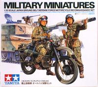 Tamiya JSGDF Motorcyle Reconnaissance Set 1:35 Model Kit