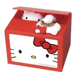Hello Kitty - Coin Bank