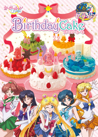 Sailor Moon Crystal: Birthday Cake - Mini-figure (Blind Bag)