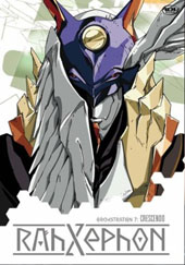 Rahxephon - Vol. 7: Crescendo on DVD