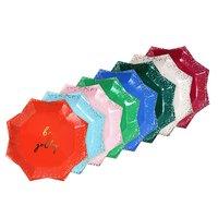 Glitter Multicolour Plates (Large)