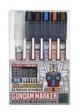 Gundam: Marker Set - Panel Lines Set